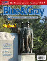 new shiloh cover