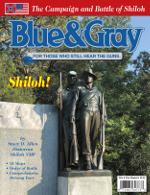 new shiloh cover